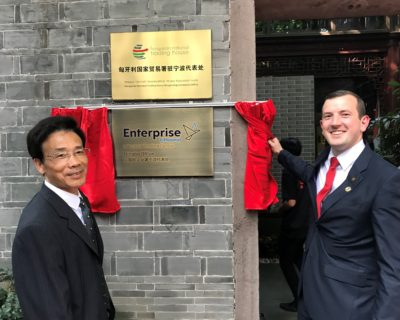 The Lithuanian National Trading House Opened in China