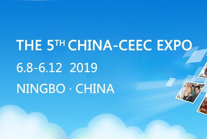 China-CEEC Investment and Trade Expo