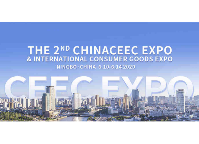 """China-CEEC Online Expo"""